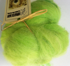 Greyface dartmoorCarded Wool Green